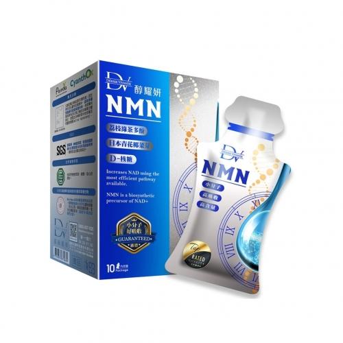 醇耀妍NMN超能飲